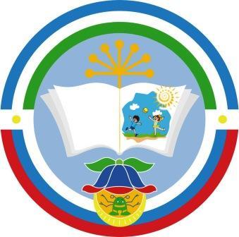 Эмблемы в детском саду